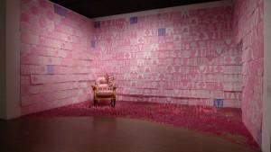Yun Suknam, Pink Room5